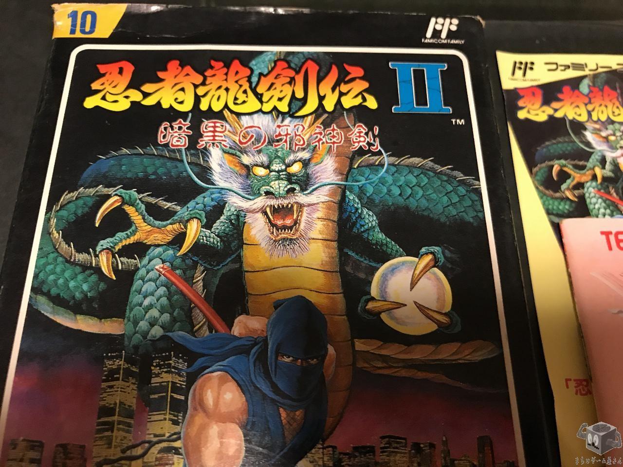 [FC] Ninja Gaiden II 2 : The Dark Sword of Chaos