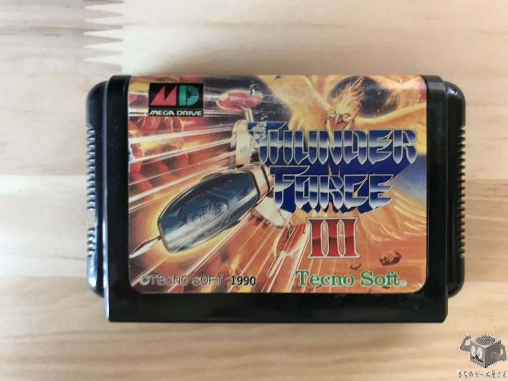 [MD] Thunder Force III 3