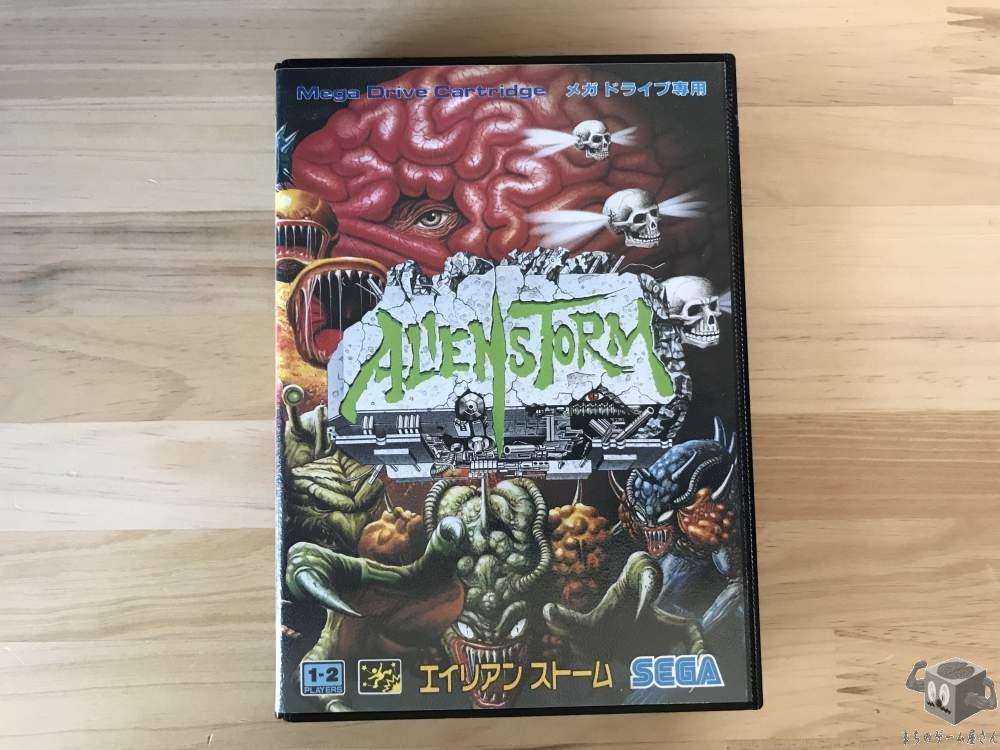 [MD] Alien Storm