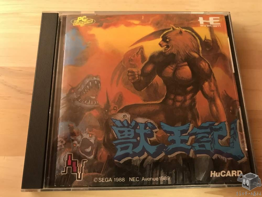 [NEC] Altered Beast - Juouki