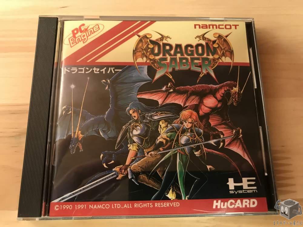 [NEC] Dragon Saber