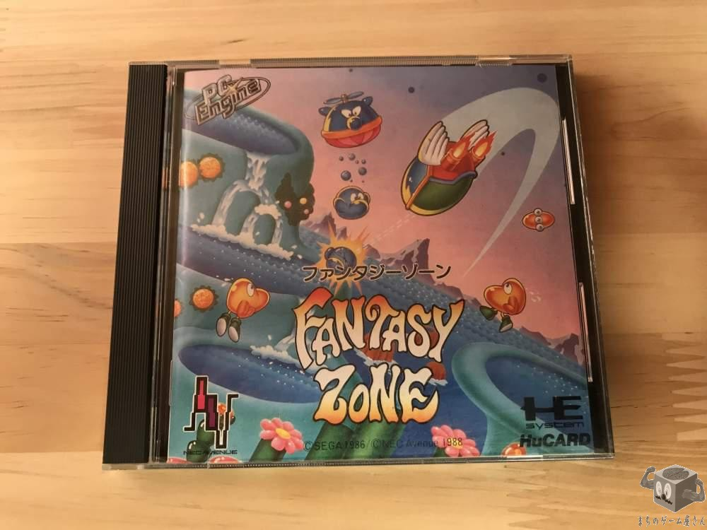 [NEC] Fantasy Zone