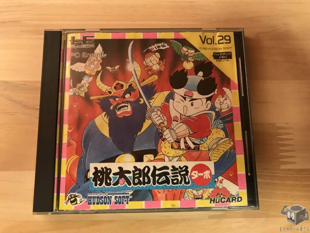 [NEC] Momotaro Densetsu Turbo