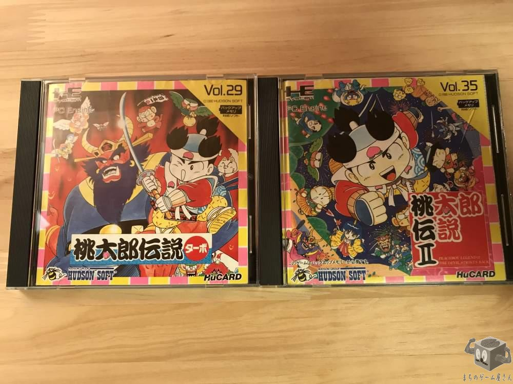 [NEC] Momotarou Densetsu 2 + turbo / Momoden II - Peachboy Legend