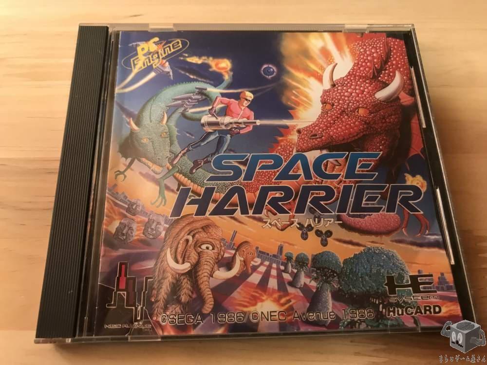 [NEC] Space Harrier