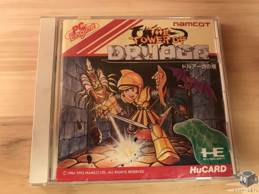 [NEC] The Tower Of Druaga
