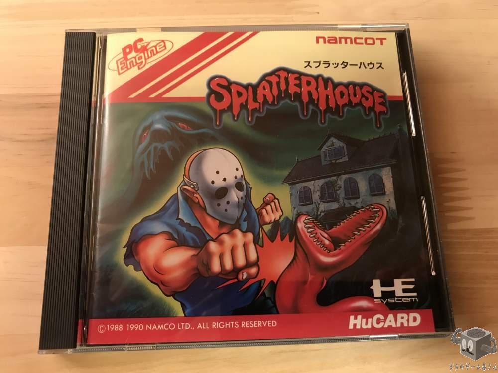 [NEC] Splatterhouse