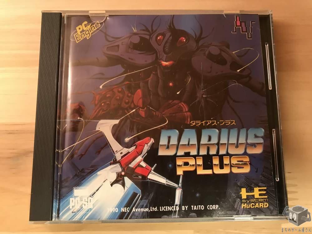 [NEC] Darius Plus