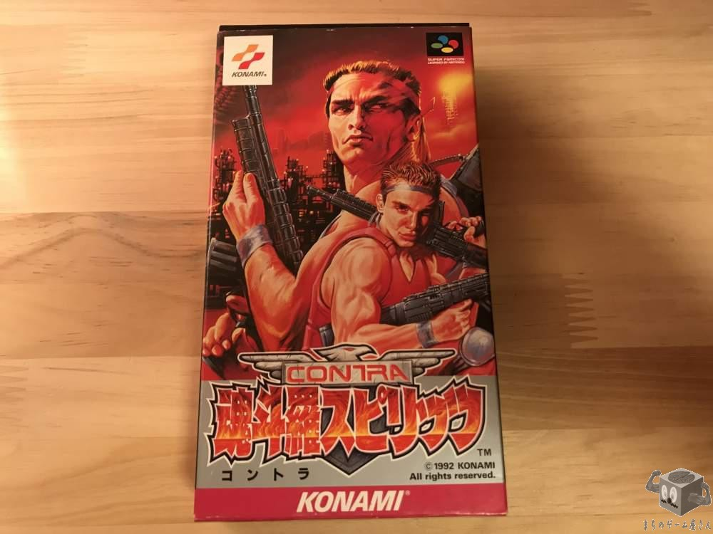 [SFC] Contra Spirits - Contra III : The Alien Wars