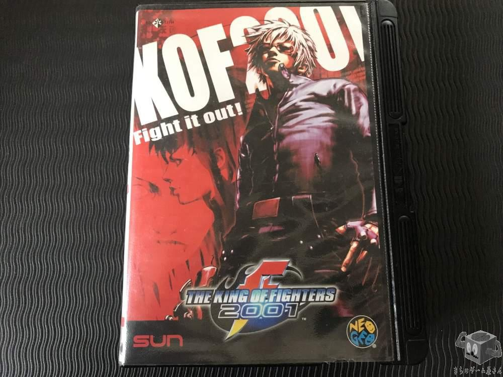 [NG] The king of fighters 2001
