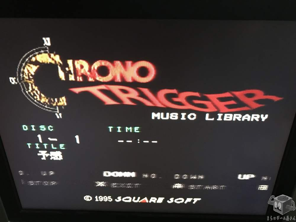 [SFC] Chrono Trigger Music Library + Star Soldier 2 Minute Ver. for Satellaview