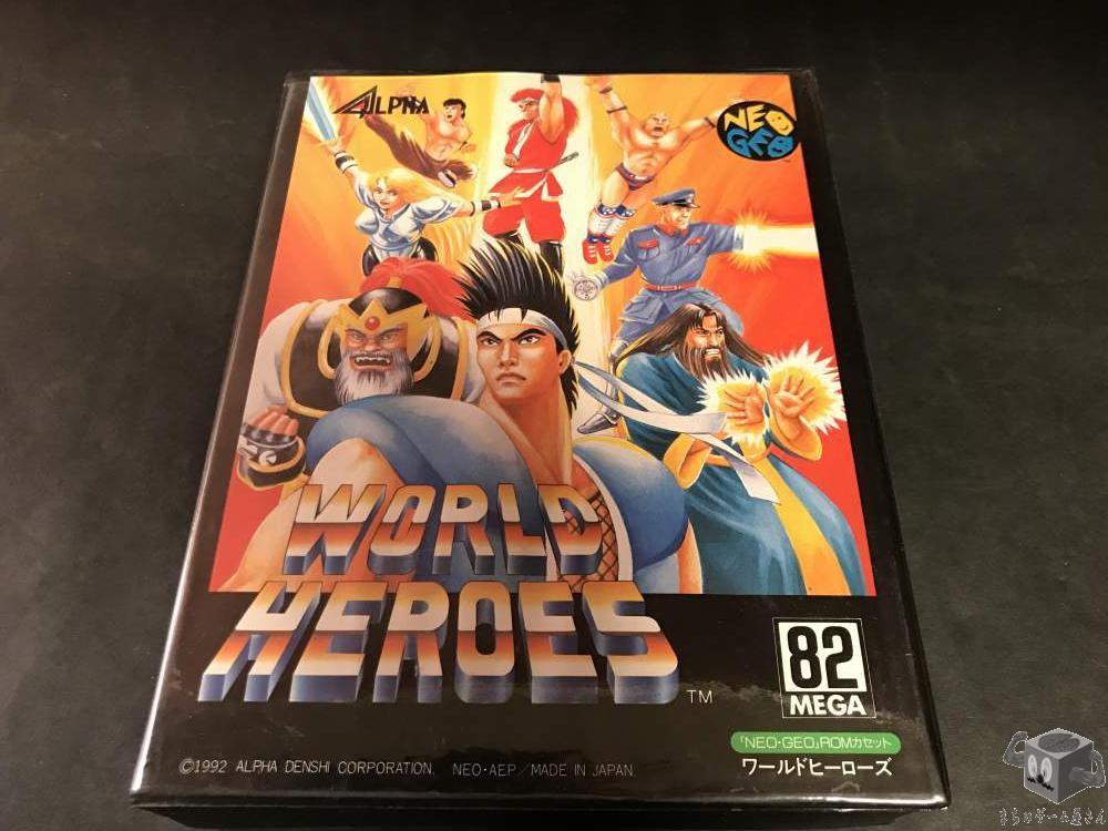 [NG] World heroes