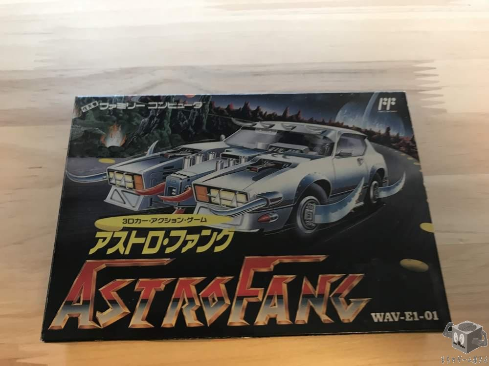 [FC] Astro fang: super machine