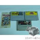 SFC重装機兵ヴァルケン(箱無し)などROMのみゲーム3本セット