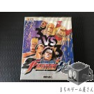 NG ザキングオブファイターズ'94 THE KING OF FIGHTERS '94