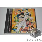 [NGCD] Baseball Stars 2 w/ spine