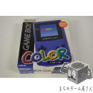 [GB] Console Nintendo Game Boy Color Purple CGB-001 System (VGC)