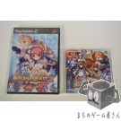 [PS2] Suggoi ! Arcana Heart 2 (NEW) W/CD,Telephone Card