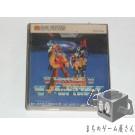 [FC-DISC] Transformers The Headmasters