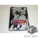 [N64] The Legend Of Zelda : Ocarina Of Time