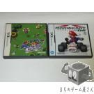 [DS] Super Mario 64 DS+ Mario kart DS Sets
