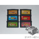[GBA] Power Pro Kun Pawapuro Pocket(1~7) set Loose