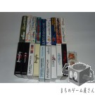 [SFC] Final Fantasy IV~VI & Dragon Quest...etc SQUARE ENIX Set (VGC)