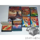 [MARK3,MSX,MSX2...etc 9 games sets mixed Loose and boxed