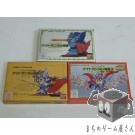 [FC] SD Gundam Gaiden Knight Gundam Story 1~3 Set of 3