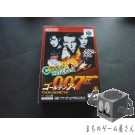Very Good Condition [N64] Golden eye 008