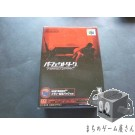 Very Good Condition [N64] Perfect Dark w/ Memory Expansion Pack