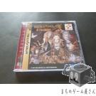 [SS] Akumajo Dracula X : Symphony Of The Night - Castlevania