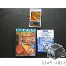 [MARK3] Sega My Card Mark III - Bank Panic - Mycard