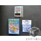 [MARK3] Champion Ice Hockey - Sega My Card Mark III - Mycard
