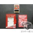 [MARK3] Fushigi no Oshiro Pit Pot Mycard