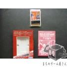 [MARK3] Comical machine gun joe Mycard