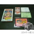 [FC] Adventure Island II - Takahashi Meijin no Bouken Jima 2