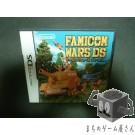 [DS] FAMICOM WARS DS
