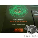 [SFC] Wizardry V 5 : Wazawai Uzu no Chushin with a Card