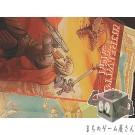 [FC] Minelvaton Saga : Ragon no Fukkatsu