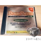 [DC] Dream PREVIEW Vol.0 NOT FOR SALE ITEM
