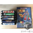 [MD] Sonic The Hedgehog 2, FantasyStar, Thunder Blade etc 7 games