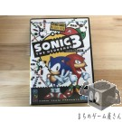 [MD] Sonic The Hedgehog 3