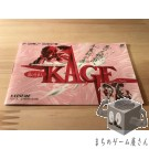 [FC] Yami no Shigotonin Kage manual