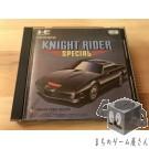 [NEC] Knight Rider Special