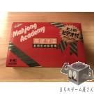[NEC] Mahjong Academy - Majan Gakuen Toma Soshiro Tojo with VHS tape