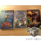 [GC] Metroid prime + Mario Sunshine + Zela