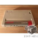 [MSX] Msx shogi