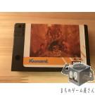 [MSX] The Goonies
