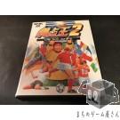 [NG] Tokuten Ou 2 - Super Sidekicks Real Fight Football - Neo Geo AES